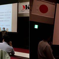 MK発表会