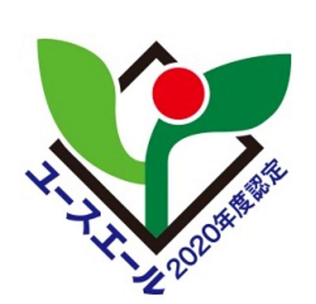 ユースエール認定ロゴ