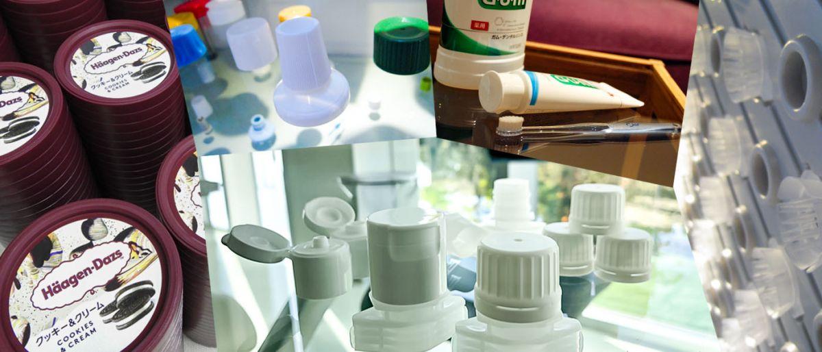プラスチック製品サンプル画像