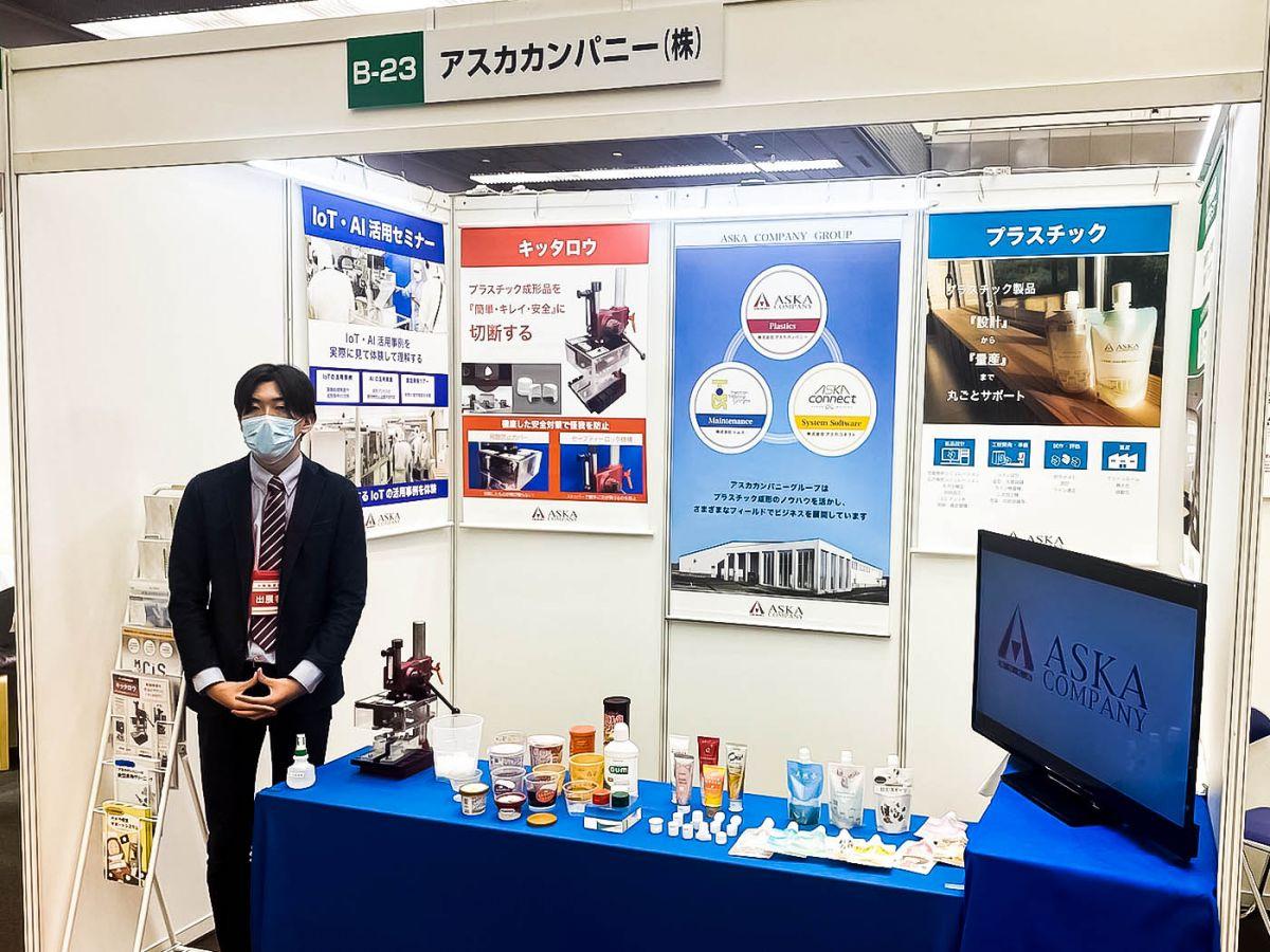 大阪勧業展のブース