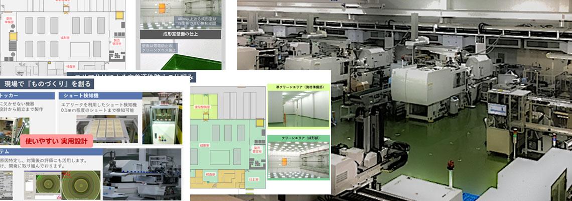 夜間無人化工場の仕組みと工場見学