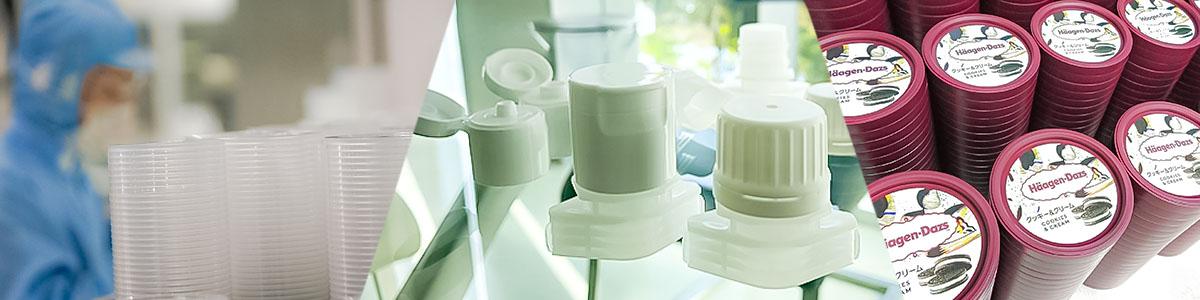 プラスチック分野